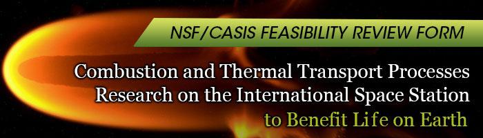 combustion solicitation banner